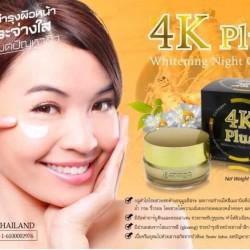 Review Kem Sâm Dưỡng Trắng Da Ban Đêm 4K Plus Thái Lan