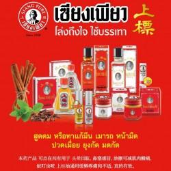 Lấy Sỉ Dầu Siang Pure Thái Lan Ở Đâu Để Được Giá Tốt ?
