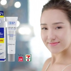 Review Kem Trị Nám Yanhee Mela Cream Thái Lan