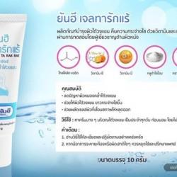 Review Kem Trị Thâm Nách Yanhee Thái Lan
