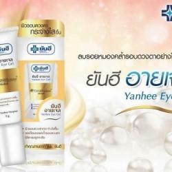Review Kem Trị Thâm Mắt Yanhee Eye Gel Thái Lan