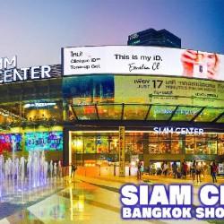 Có gì ở Khu Siam - trung tâm thương mại sang trọng bậc nhất Bangkok