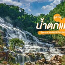 6 Thác Nước Đẹp Nhất Chiang Rai, Thái Lan
