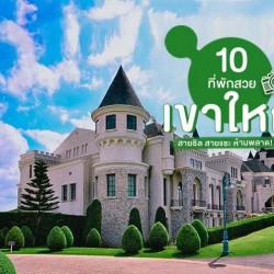 Top 6 Công Viên Và Vườn Quốc Gia Đẹp Nhất Thái Lan