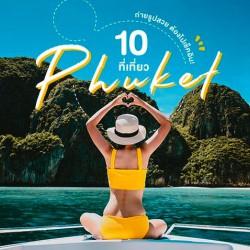 Du Lịch Phuket - Thiên Đường Du Lịch Biển Đảo Thái Lan