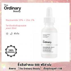 [REVIEW] Tinh chất giảm mụn The Ordinary Niacinamide 10% + Zinc 1% 30ml