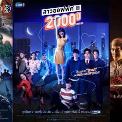 Top 10 phim Thái Lan mới nhất 2021 nên xem