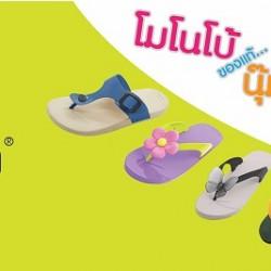 Những Mẫu Dép Thái Lan Dành Cho Nữ Hot Nhất 2020