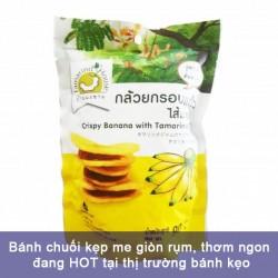 Lấy Sỉ Bánh Chuối Kẹp Me Thái Lan Ở Đâu Giá Tốt Nhất Tại HCM ?