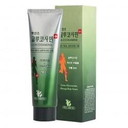 Dầu Lạnh Glucosamine HQ116 Hàn Quốc [Hộp 70ml] - Nuôi dưỡng và phục hồi sụn khớp