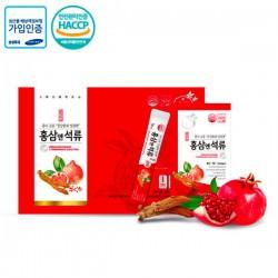 Nước Hồng Sâm Collagen Lựu Hàn Quốc [30 gói x 10ml] sản phẩm giúp cải thiện làn da mịn màng cho các chị em