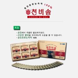 Viên Dầu Thông Chính Phủ Hàn Quốc Hộp 180 viên giúp hỗ trợ trí nhớ cho người già