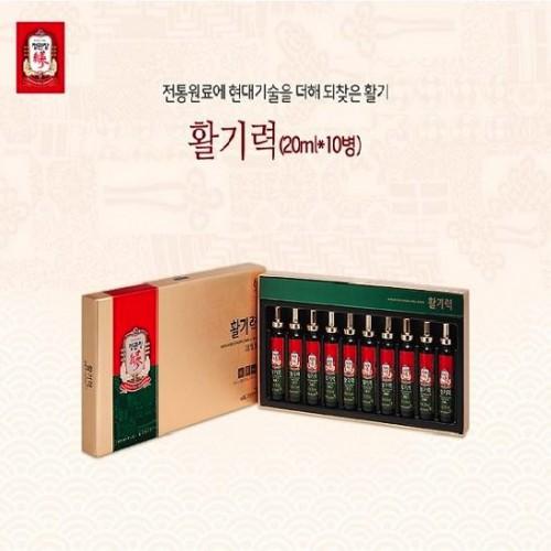 Nước Hồng Sâm Vital Tonic KGC Hàn Quốc [10 Ống x 20ml] hỗ trợ hoạt động não bộ