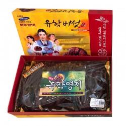 Nấm Sừng Hươu Hàn Quốc hộp 500gr - Giải độc gan và chữa bệnh bệnh tiểu đường
