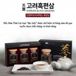 Hộp Hắc Sâm Lát Hàn Quốc Nhập Khẩu [150g x 3 hũ] - Đế vương nhân sâm giúp bạn chiến thắng thời gian