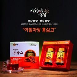 Cao Sâm Linh Chi Achimmadang Hàn Quốc Nhập Khẩu [2 hũ x 240g] tăng cường chức năng não bộ