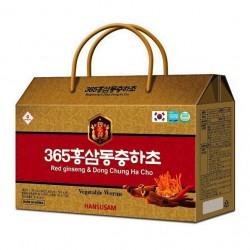 Nước sâm đông trùng Hansusam Hàn Quốc [70ml x20] dạng túi xách  bồi bổ sức khỏe