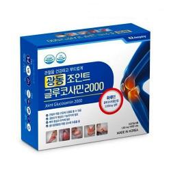 Viên bổ khớp Kwangdong hộp 2 hũ x 90 viên - Món quà cho những người bệnh khớp lâu năm