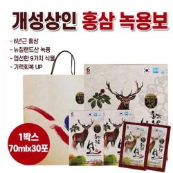Nước Sâm Nhung Hươu Trắng Hàn Quốc Số 6 [Hộp 30 gói] - Sản phẩm có chức năng giúp hỗ trợ việc tái tạo làn da