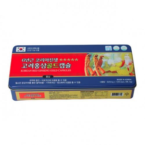 Viên Hồng Sâm Cao Cấp Hàn Quốc Hộp Xanh [Hộp 120 viên] giúp người dùng nâng cao sức khỏe, xua tan mệt mỏi