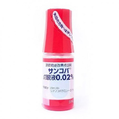 Chai Nhỏ Mắt Sancoba CTC70 5ml Nhật Bản Chính Hãng [Trị Đau Mắt, Mỏi Mắt, Đỏ Mắt]