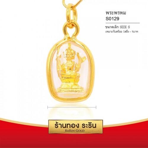 Dây Chuyền Chỉ Đỏ Tứ Diện Phật Thái Lan