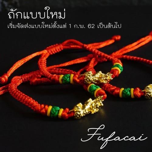 Vòng Tay Tỳ Hưu Chỉ Đỏ Thỉnh Tại Chùa Thái Lan