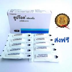 Viên Đặt Trĩ Doproct Suppository Thái Lan [10 Viên]