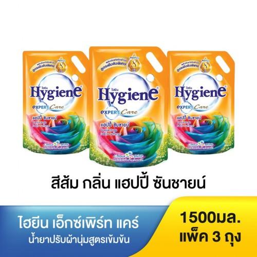 Nước Xả Vải Đậm Đặc Hygiene Expert Care 1400ml Thái Lan
