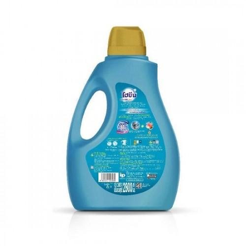 Nước Giặt Xả Đậm Đặc Hygiene 2800ml Thái Lan Hương Biển Xanh