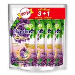 [Mua 3 Tặng 1] Nước Xả Vải Đậm Đặc Hygiene Hương Lavender 1300ml Thái Lan
