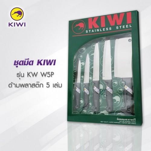 Bộ Dao 5 Món Thương Hiệu Kiwi Cao Cấp Nhập Khẩu Thái Lan