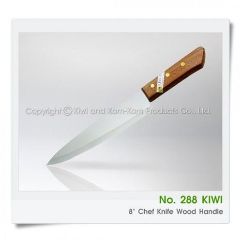 Dao Nhà Bếp Cán Gỗ Mũi Nhọn Kiwi 288 Cao Cấp Thái Lan