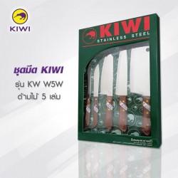 Bộ Dao Inox 5 Món Cán Gỗ Cao Cấp Kiwi W5W Thái Lan