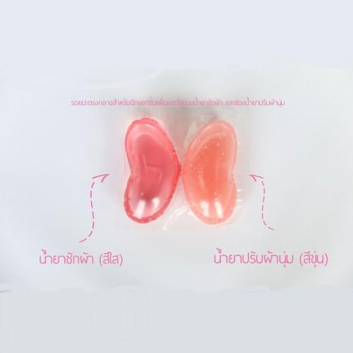 Viên Giặt Xả Melt Gel Ball 2 In 1 Hồng Thái Lan