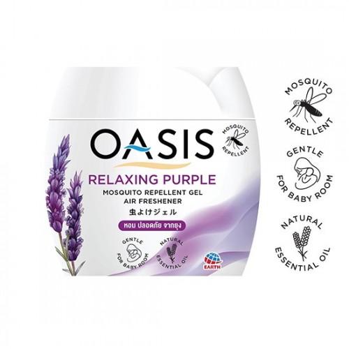 Sáp Thơm Phòng Đuổi Muỗi OASIS Relaxing Purple 180g Thái Lan