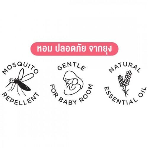 Sáp Thơm Phòng Đuổi Muỗi Oasis Dưa Hấu 180g Thái Lan