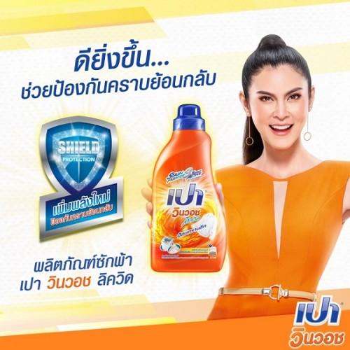 Nước Giặt Xả Pao Win Wash 850ml Thái Lan ( Cam )