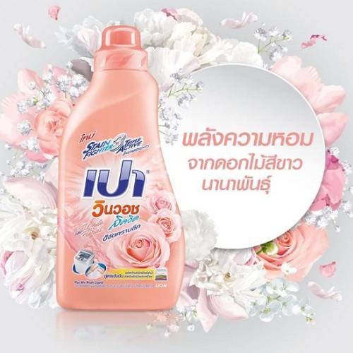 Nước Giặt Xả Pao Win Wash 850ml Thái Lan ( Hồng Phấn )