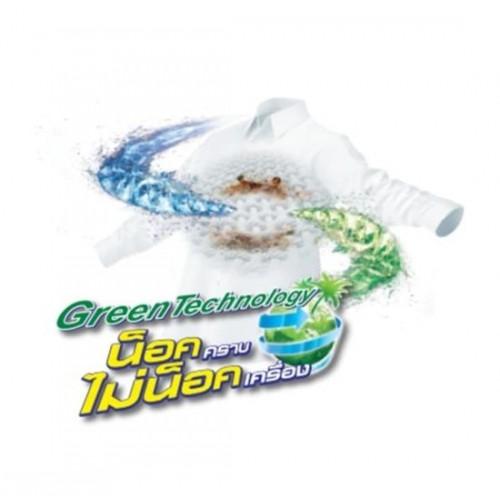 Bột Giặt Dành Cho Máy Giặt Pao M.Wash 9000g Thái Lan [Xanh Đậm]