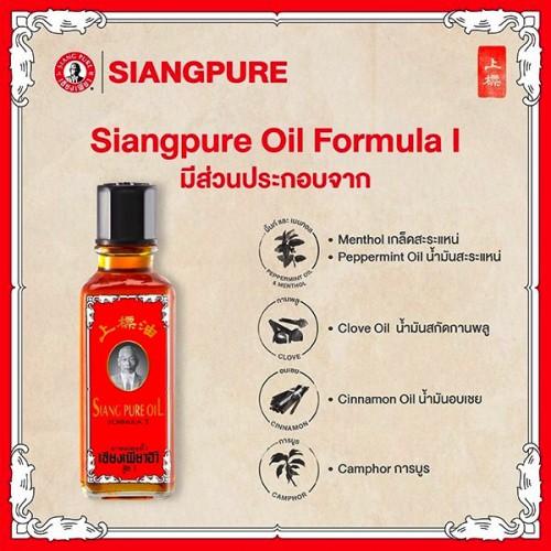 Dầu Gió Đỏ Siang Pure Oil Formula I 25ml Thái Lan