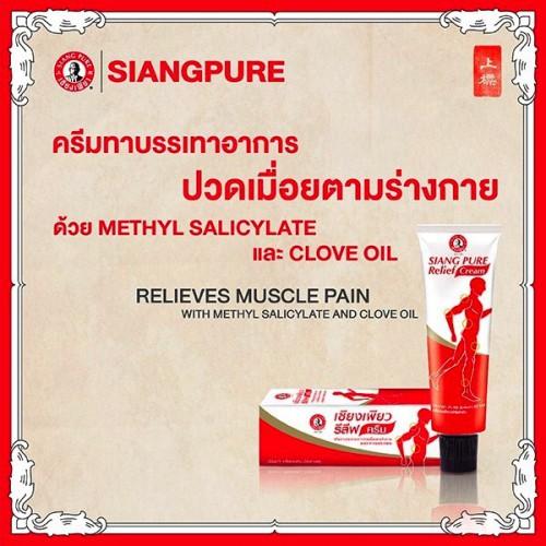Dầu Xoa Bóp Đỏ Siang Pure Relief Cream 30g Thái Lan