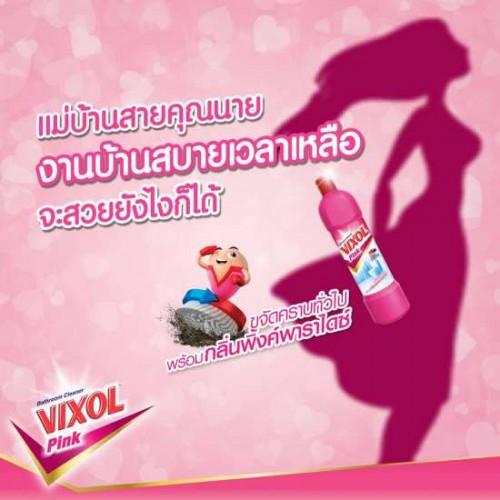 Nước Tẩy Rửa Bồn Cầu Vixol Hồng Duo Action 900ml Thái Lan
