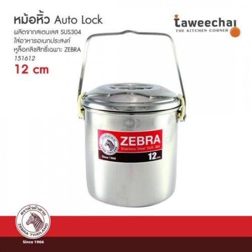Camen Zebra Inox Auto Lock 151612 (12cm) Thái Lan