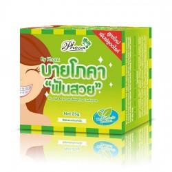 Kem Đánh Răng Dành Cho Người Niềng Răng By Phoca 25g Thái Lan