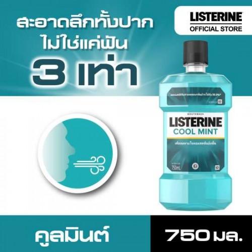 [750ml + 250ml] Combo Nước Súc Miệng Listerine Cool Mint Thái Lan