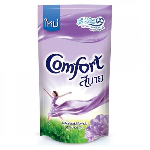 Nước Xả Làm Mềm Vải Comfort Tím 580ml Thái Lan
