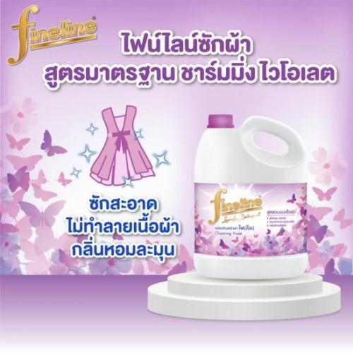Nước Giặt Xả Fineline Laundry Detergent 3000ml Thái Lan