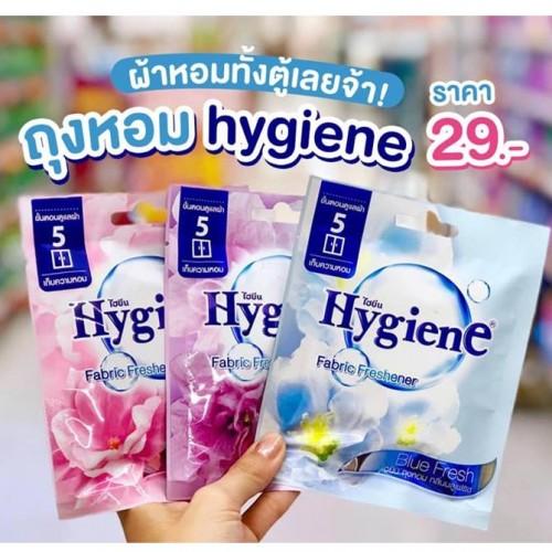 Túi Thơm Hồng Hygiene Fabric Freshere Pink Sweet Thái Lan