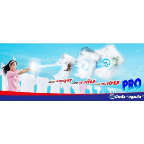 Bột Giặt Pro Premium White Thái Lan